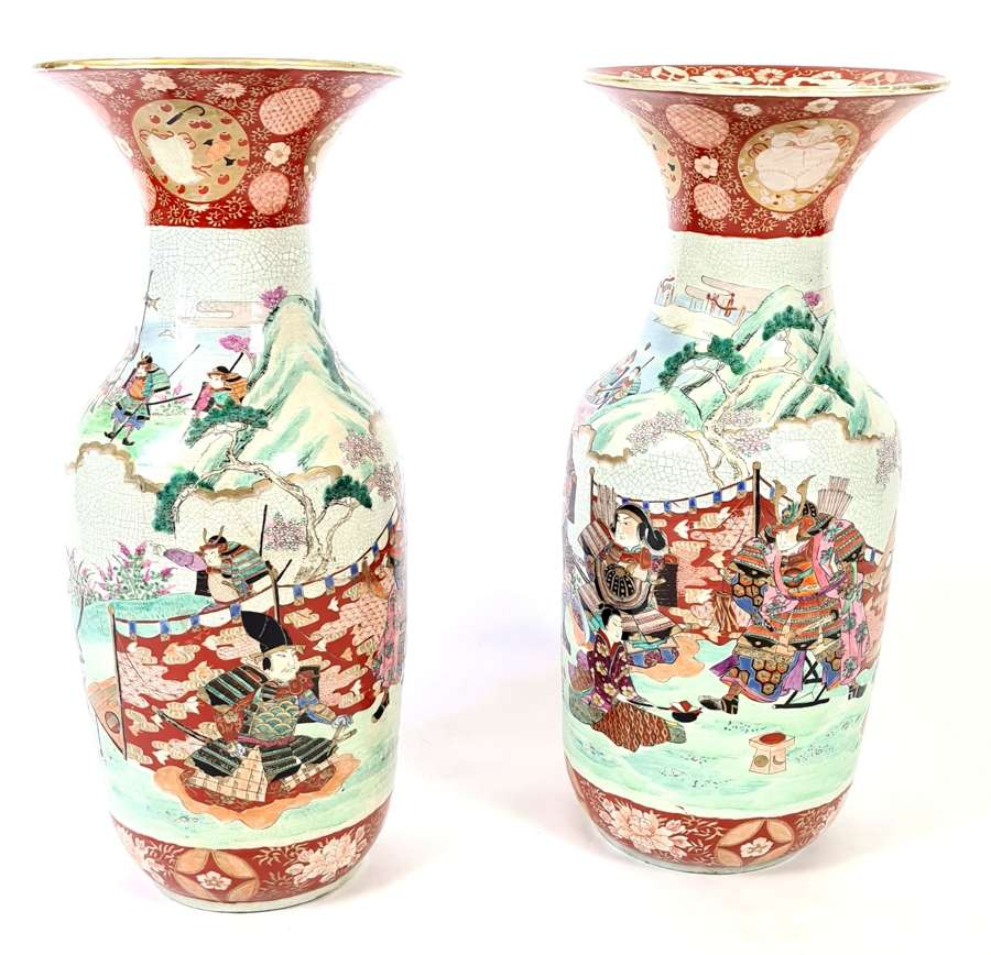 A Pair of Japanese Meiji Period Vases