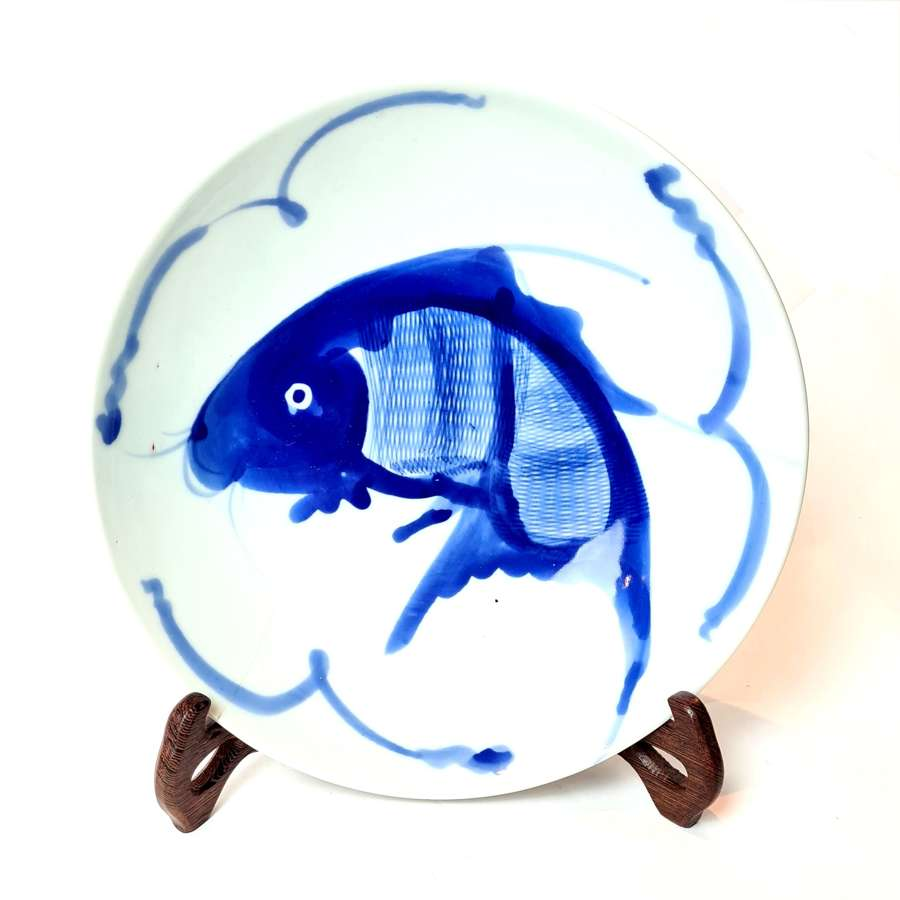 Chinese Blue and White Fish Plate