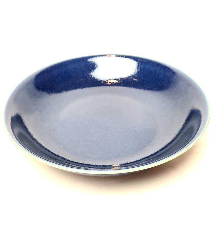 Chinese Glazed Plate
