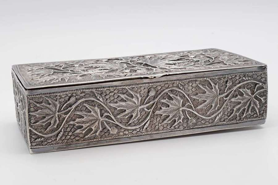 Antique Indian silver casket/box